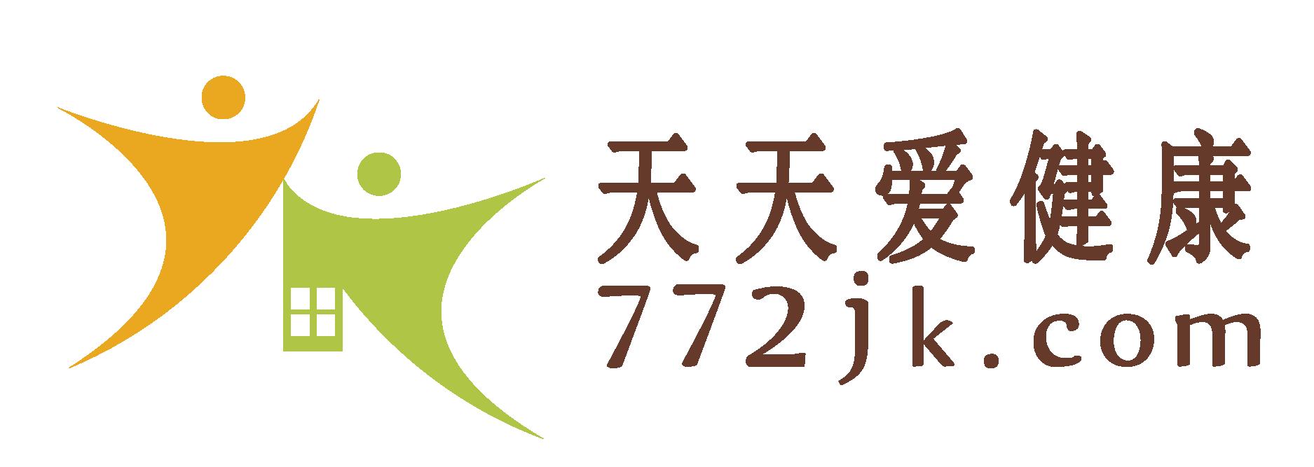 2018健康城市论坛筹备会在崇明举行